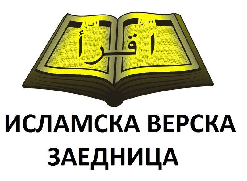 ИВЗ со апел верниците да го регулираат своето гласачко право