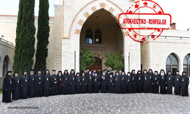 Конечна одлука на Антиохиската патријаршија: Не за Соборот на Крит