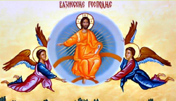 Објаснување на бигорските монаси за историјата на Спасовден