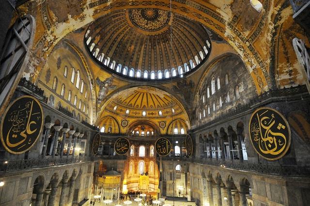 Падна одлука – Света Софија ќе биде џамија