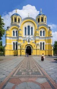 ukraina Kievska Patriarsija