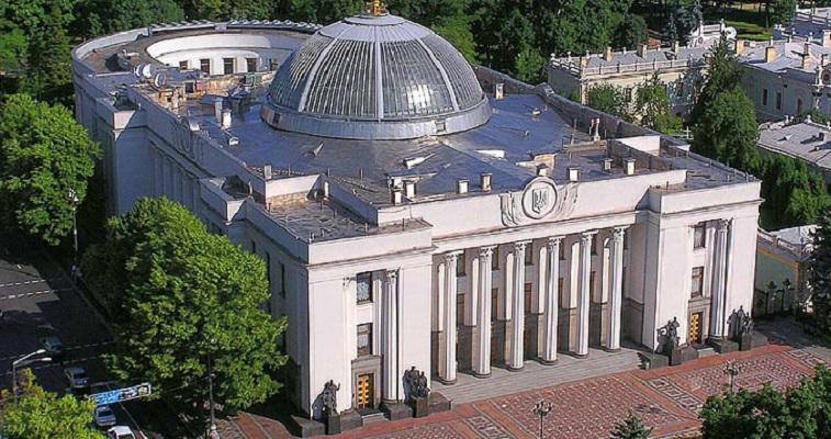 Укаринскиот Парламент бара Вартоломеј да признае автокефална Украинска црква