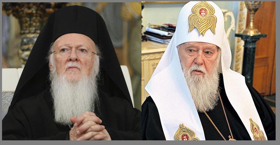 Вселенскиот Патријарх Вартоломеј и Киевскиот Патријарх Филарет