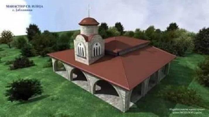 Македонците од Италија собираат донации за изградба на манастир во струшко