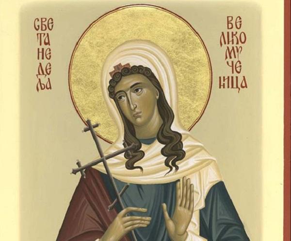 Света Великомеченичка Недела