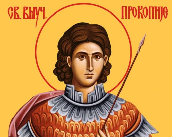 Денеска е Свети Прокопиј