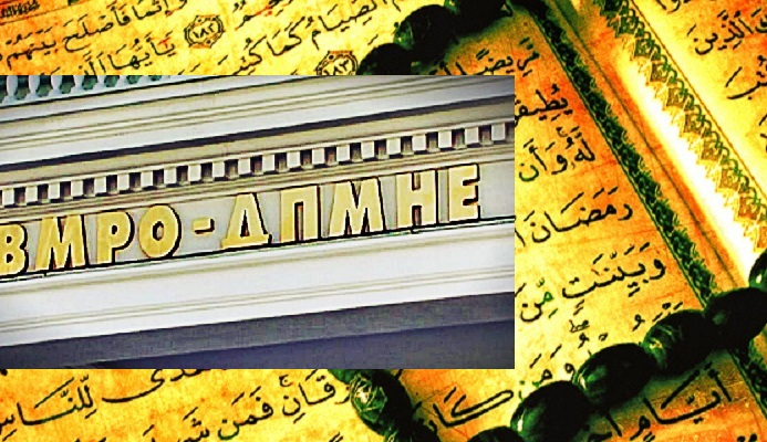 ВМРО-ДПМНЕ: Празнувањето и почитувањето на меѓусебните верски разлики е вистинскиот пат