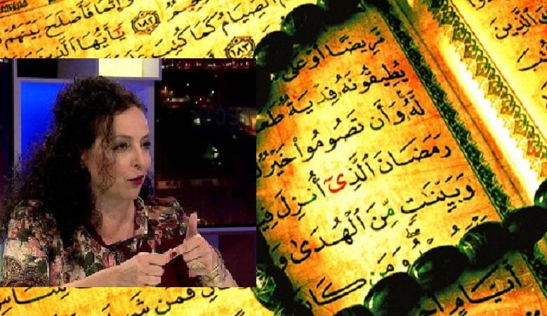 БОЖИНОВСКА: Рамазан да потсетува на трајноста на духовните вредности