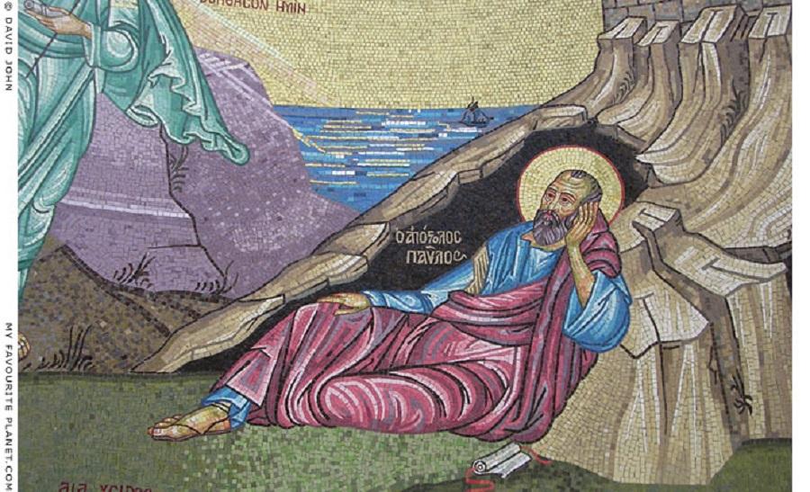 apostol pavlke 5