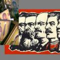 komunisti naslova