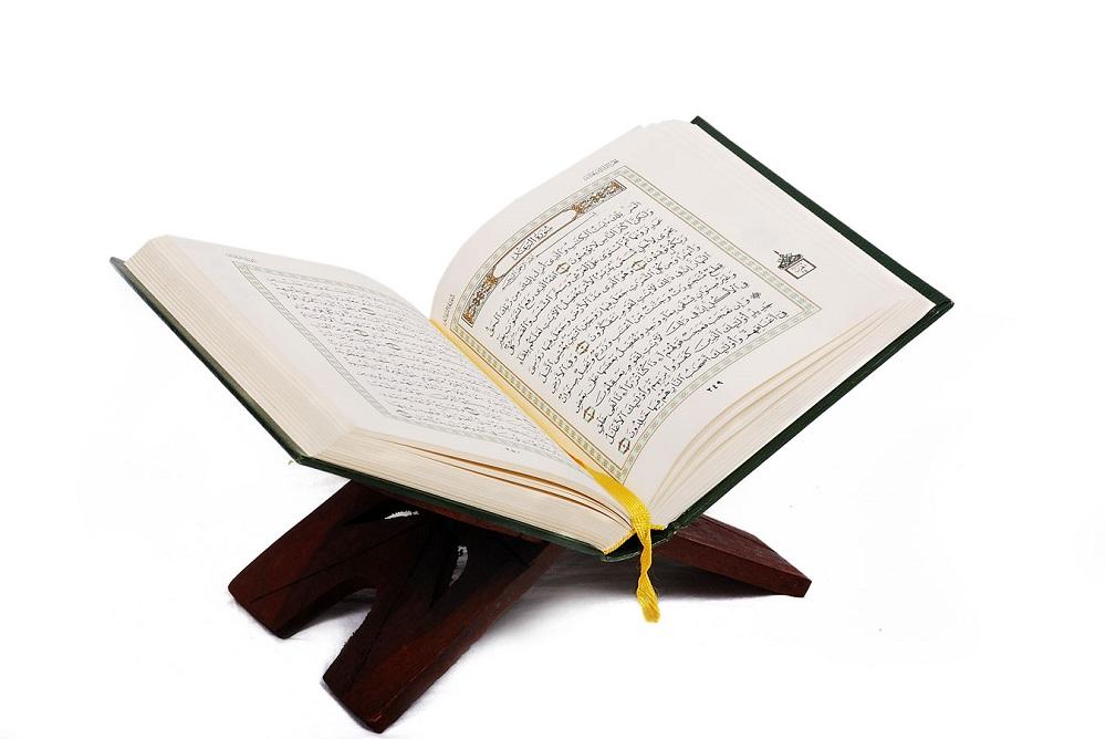 Муслиманите го слават Рамазан. Честит Барјам!
