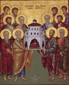 sobor na site apostoli