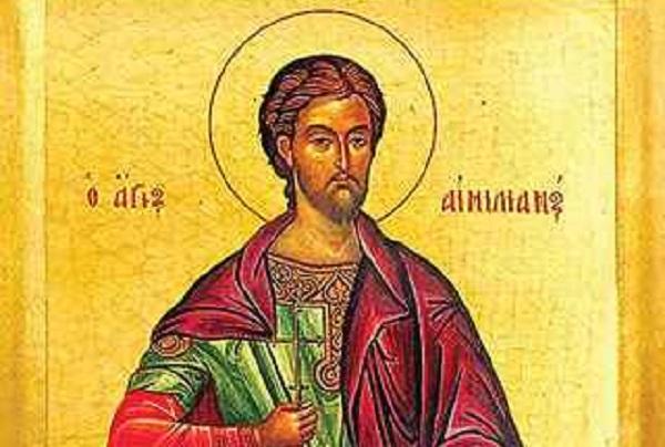 Денеска е Свети Емилијан