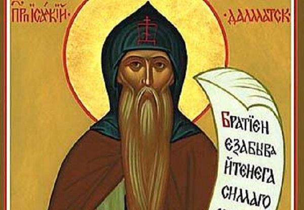 Денеска се слават Преподобните Исакиј, Далмат и Фауст