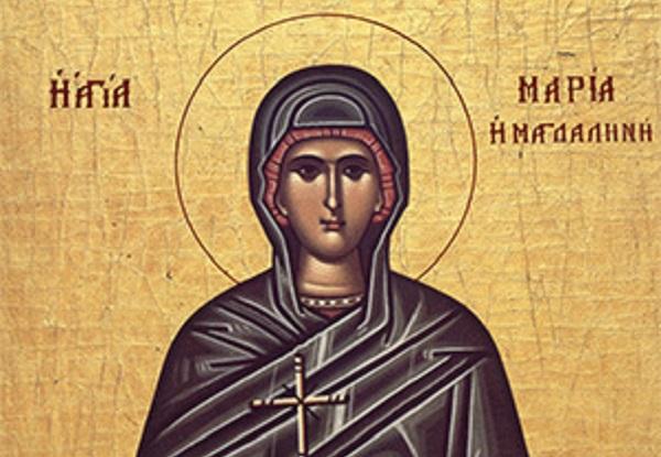 Денеска е Света Марија Магдалена
