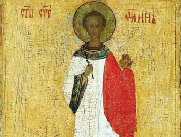 Денеска е пренос на моштите на Свети Стефан
