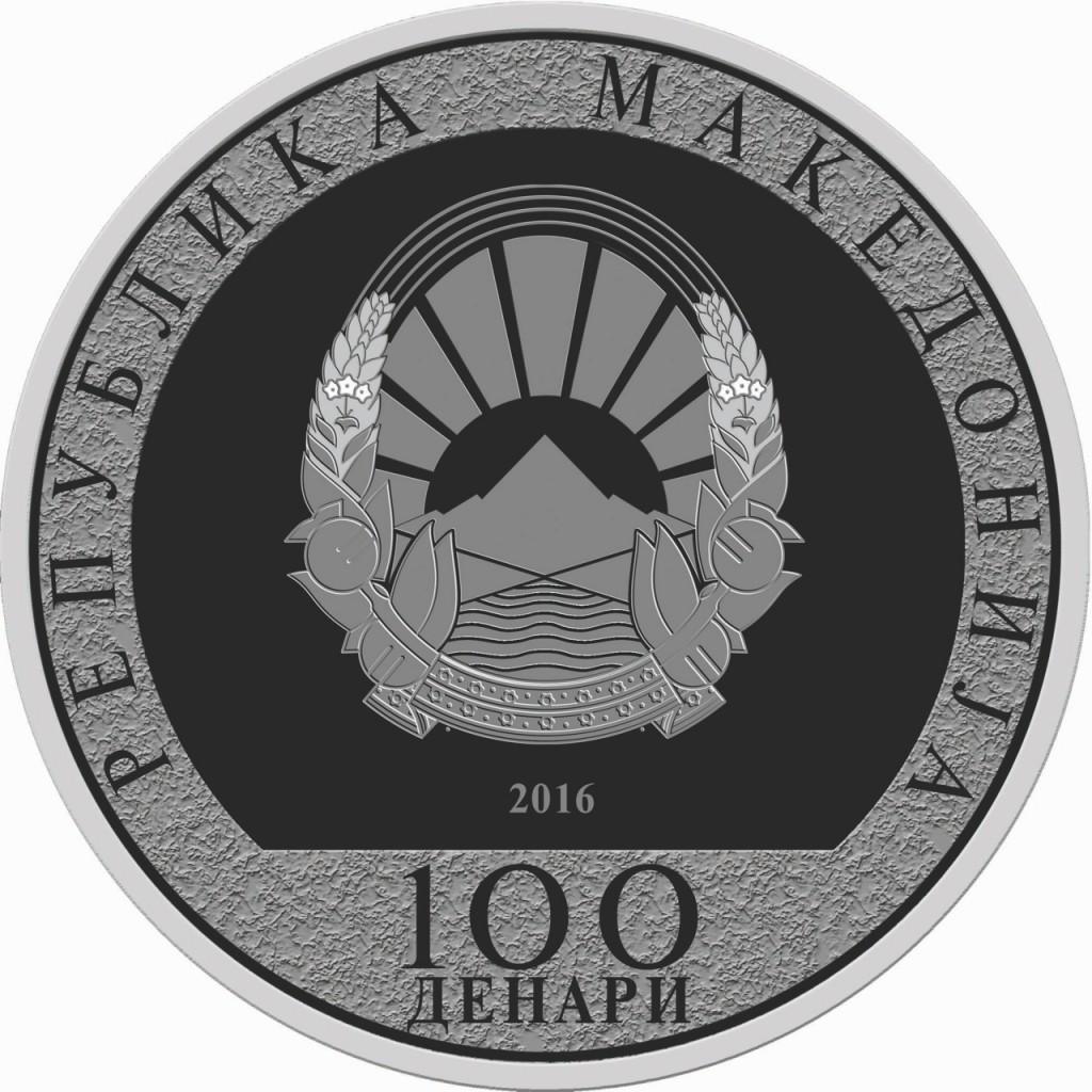majka tereza moneta 1