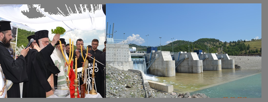Албанската православна црква изгради своја хидроцентрала