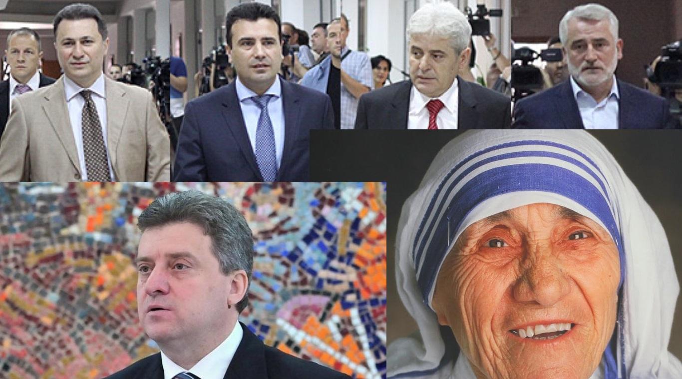 Света Мајка Тереза ќе ја помирува македонската политичка елита. Иванов ги води Груевски, Заев, Ахмети и Тачи во Рим