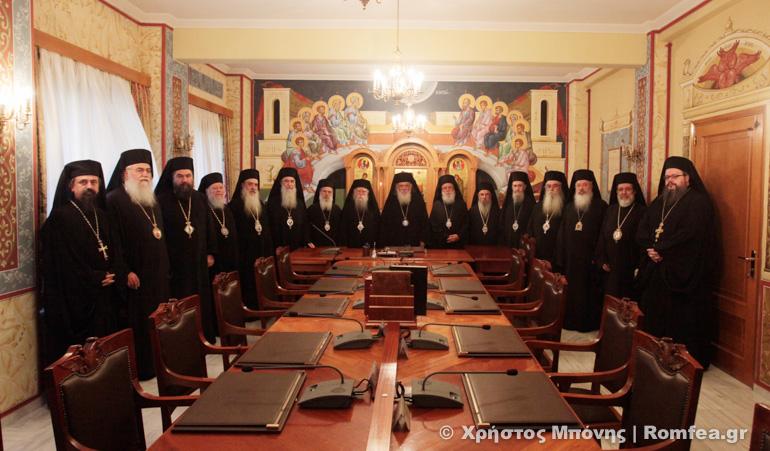 Грчкиот Синод бара сите владици да одлучат дали ќе ја признаат Автокефалноста во Украина
