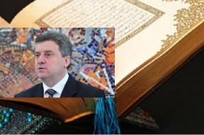 ivanov-kurban-bajram
