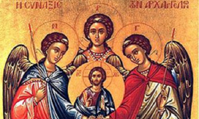 Од верскиот календар на Католиците