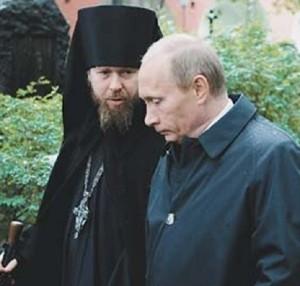 Путин и епископот Тихин, од времето кога беше Архимандрит