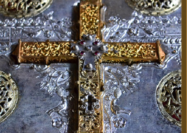 Македонија чува парче од дрвениот Крст на кој бил распнат Христос