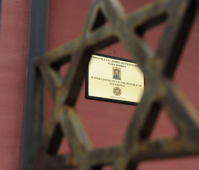 Европски ден на еврејската култура