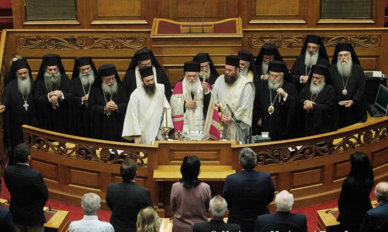 Тешки времиња за грчката црква