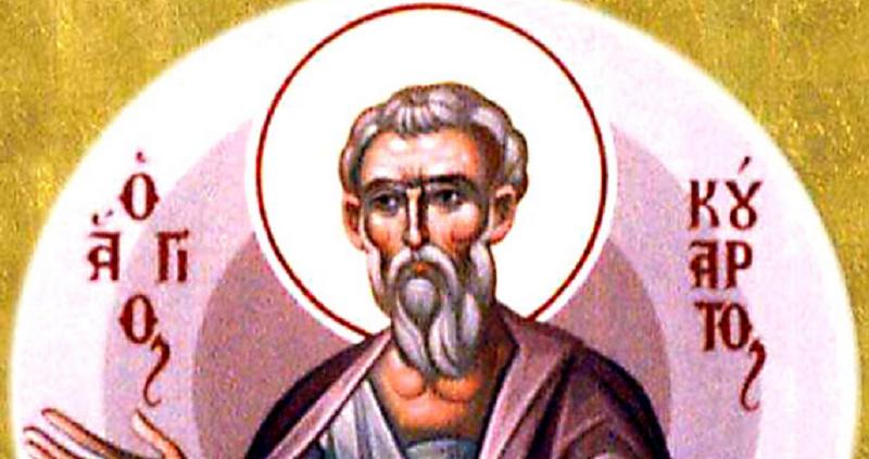 Денеска е Светиот апостол Кодрат