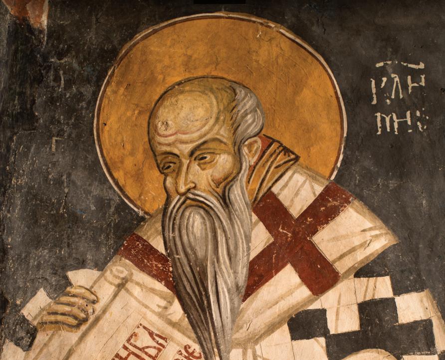 Голема меѓународна конференција за Свети Климент Охридски во Охрид