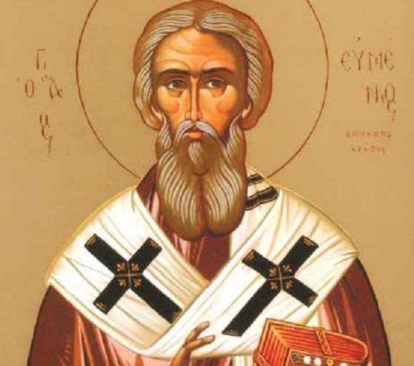Денеска е Свети Евмениј