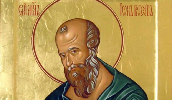Денеска е Свети Јован Богослов, евангелист и Апостол