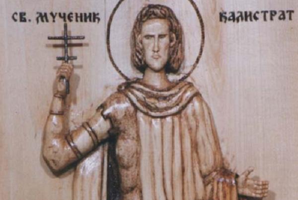 Денеска е Светиот маченик Калистрат
