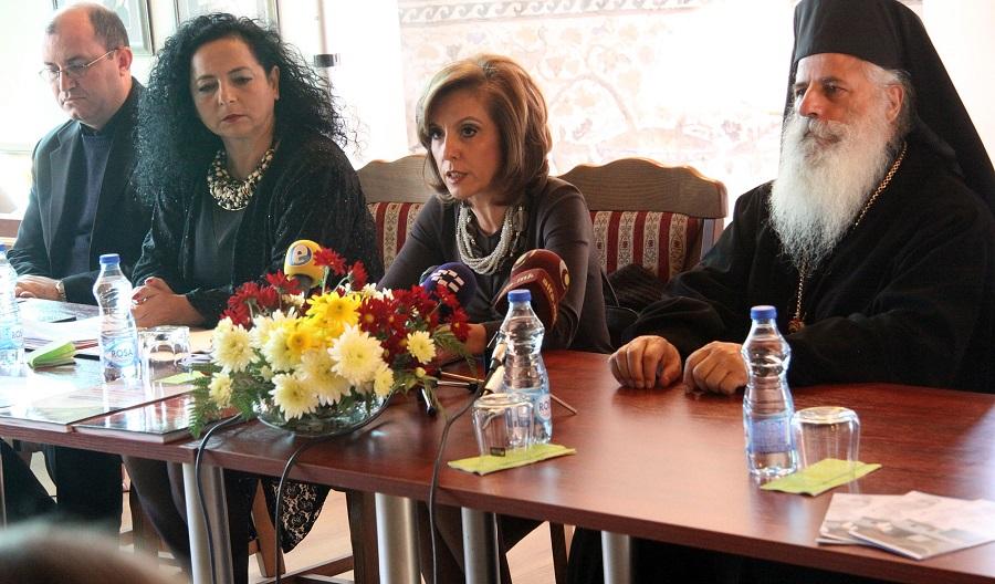 Конференција за религиски и меѓуцивилизациски дијалог од 3 до 5 ноември во Битола