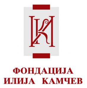 fondacija-ilija-kamchev
