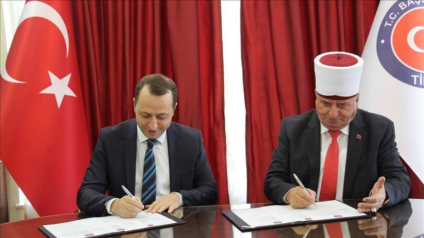 Турска поддршка за уредување на три џамии во Скопје