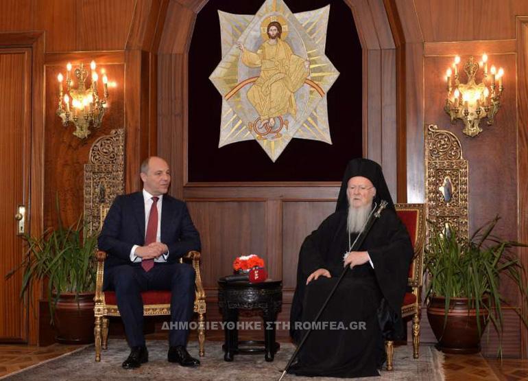Претседателот на украинскиот парламент на средба со Вселенскиот патријарх
