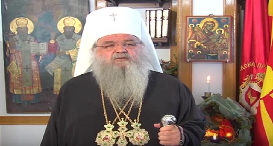 Охрид и Црквата во Македонија ниту ги измисливме, ниту се создадени за штета на другите – туку за слава на Бога и спасение на нашиот богољубив народ!