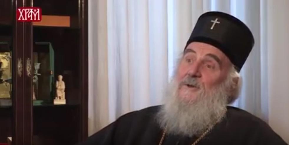 Патријарх Иринеј: СПЦ единствено ќе прифати договор во кој Косово е дел од Србија