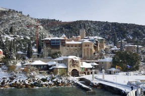 manastir-dohijar