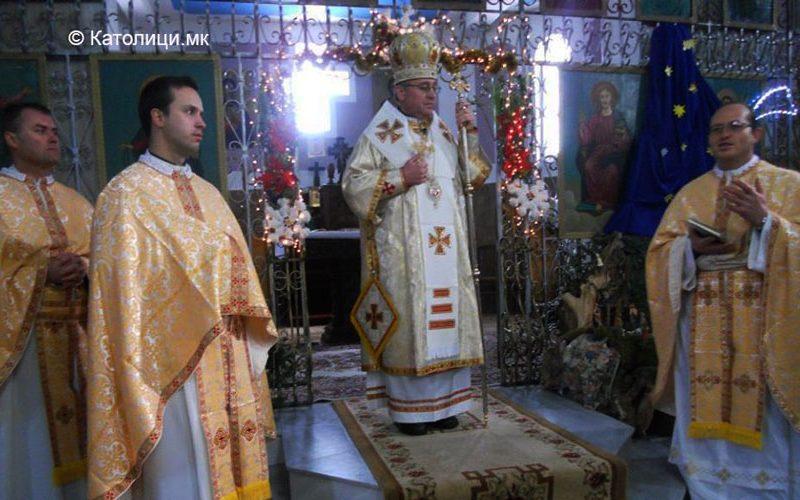 Бискупот Стојанов за Божик служеше во Струмица