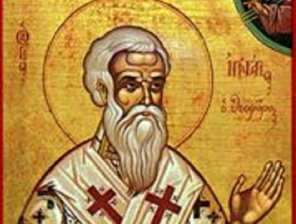 Денеска е Свети Василиј