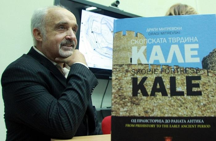 Професор Митревски: Секој Македонец треба да ја знае историјата за скопското Кале