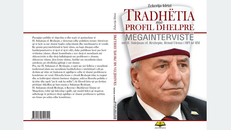 Мега интервју на Поглаварот Реџепи за интригите против ИВЗ во Македонија