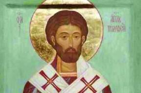 sveti Timotej 1