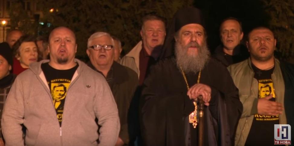 Владиката Агатангел ги поддржа протестите во Велес