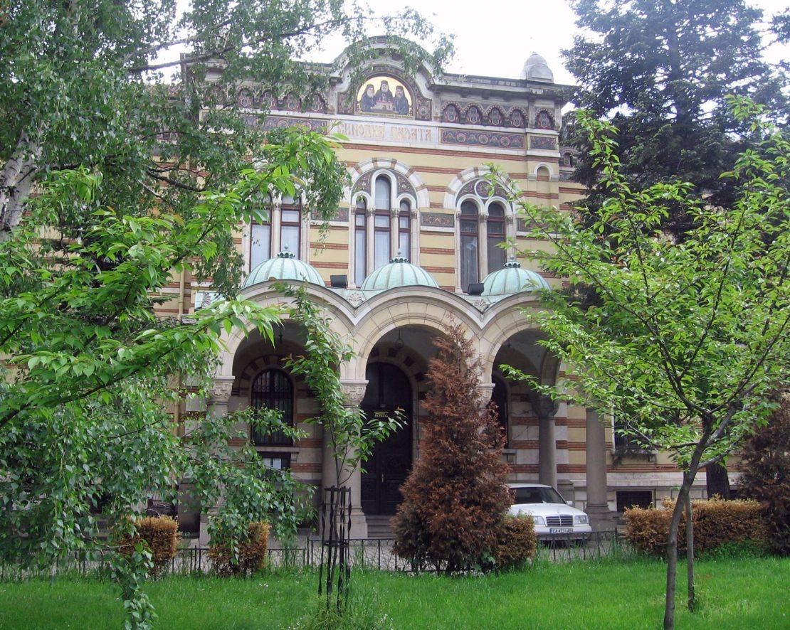 Пишман мајка – Бугарската црква откажа да дојде во Македонија за 1000 години Охридска Архиепископија