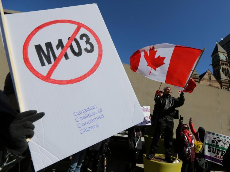 Канада усвои закон против исламофобијата